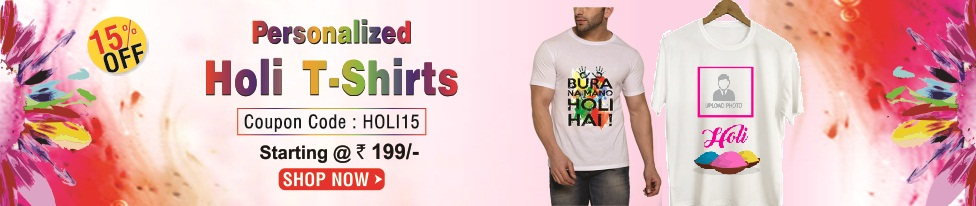 Men's Holi Tshirt