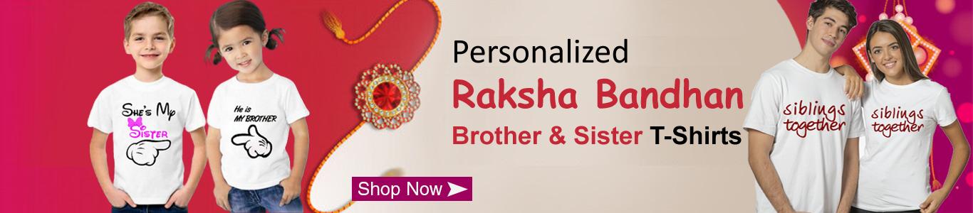 Personalized Raksha Bandhan T-shirt