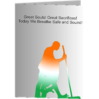 66th independence day gifts
