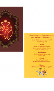 Amazing Blessings Wedding Invitation Card