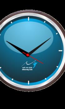 Blue Moon Wooden Clock