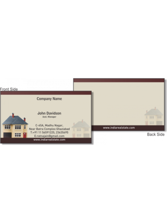 Soft Brown Color Card