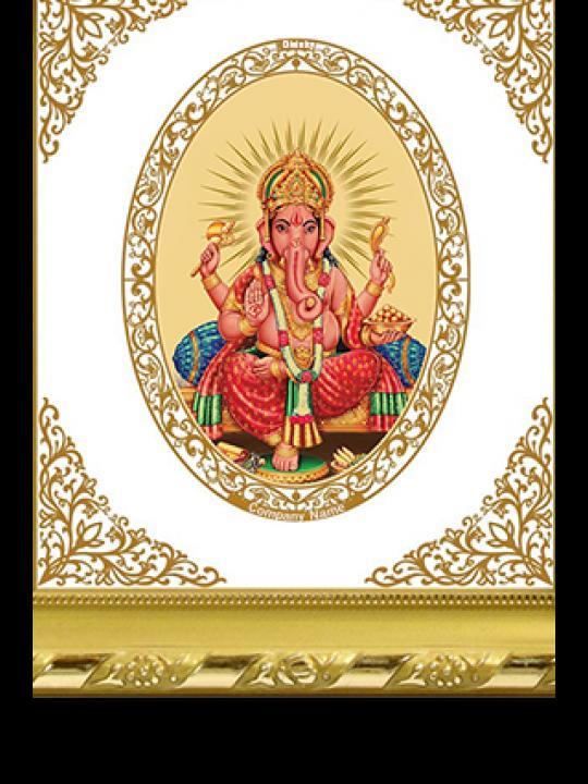 Gold Plated Ganesha Frame Dg S1 Royal