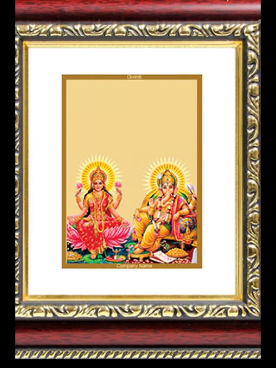 Customised Sai Baba Rock Pose Frame Dg S 1