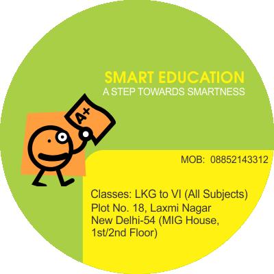 Education Smiley Sticker