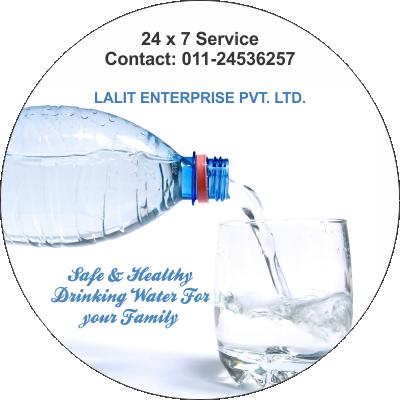 Water Service Sticker