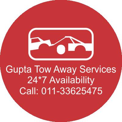 Tow Away Sticker