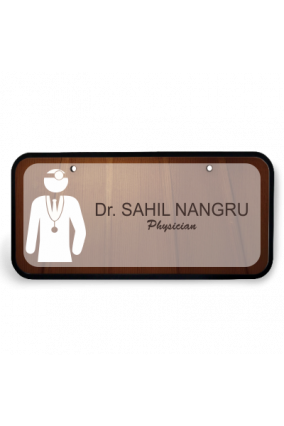 Medico Grey Wooden Name Plate