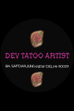 Promotional The Tattoo Artist Sticker