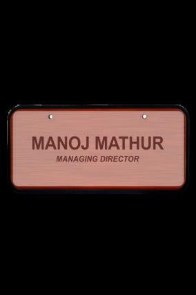 Elegant Pink Wooden Name Plate