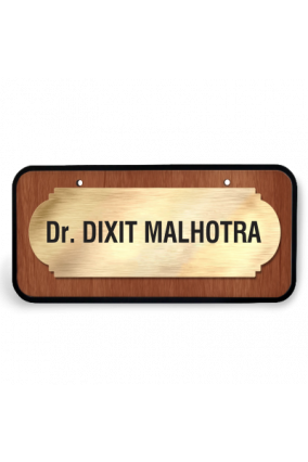 Brown Log Wooden Name Plate