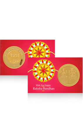 Attractive Gold Coin