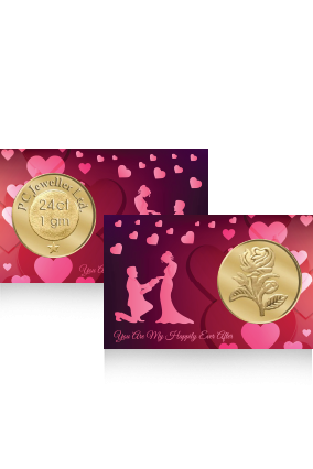 Heartful Rose Gold Coin