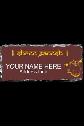 Brown Ganesha Photo Rock Nameplate