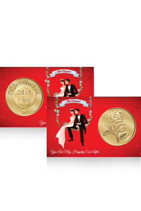 Lovable Rose Gold Coin