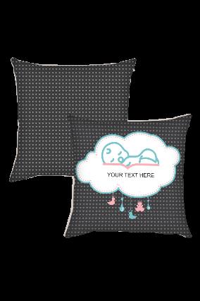 Nice Baby Cushion Cover