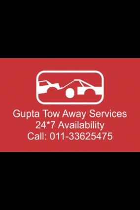 Business Tow Away Sticker