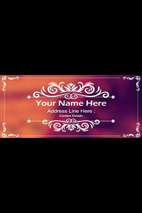 Fantastic Metal Nameplate
