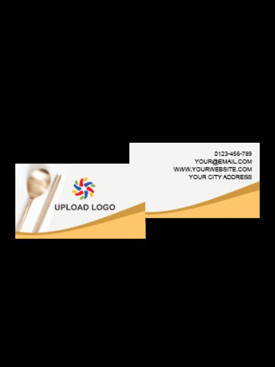 Business Card | Plain Card