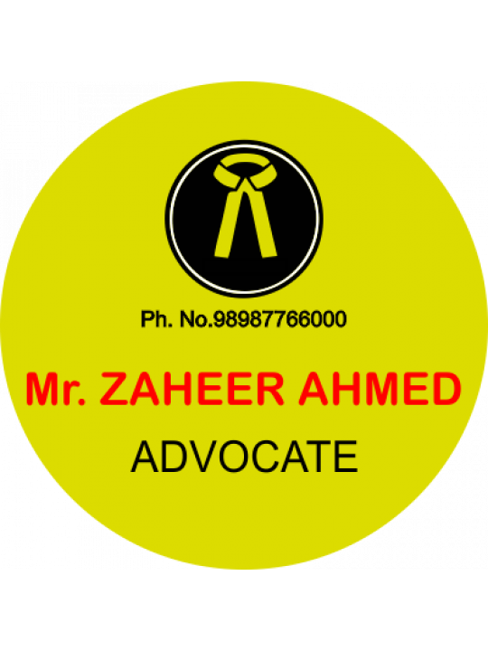 Promotional The Advocate Sticker