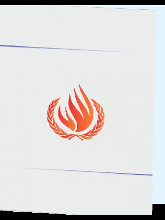 Hopeful NGO Folder