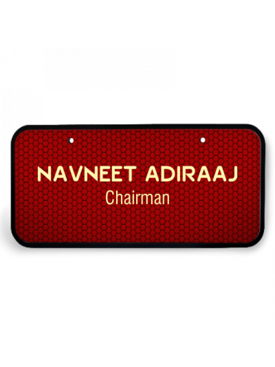Royal Red Wooden Name Plate