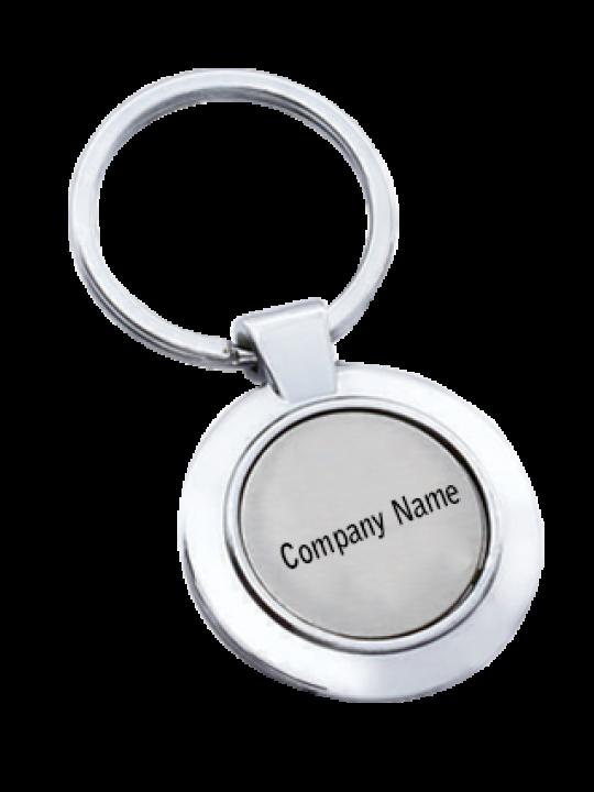 Business Skoda Key Chain - 8164