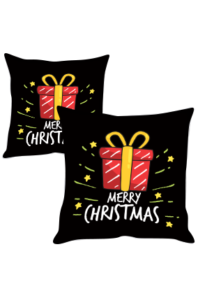 Guess The Gift Merry Christmas Cushion Cover