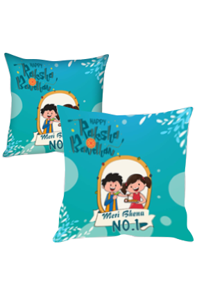 Cute Brother and Sister Personalized Raksha Bandhan Cushion Cover