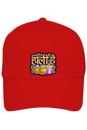 Love Forever Customised Cotton Red Cap