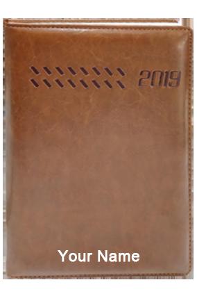 Nescafe Diary 125