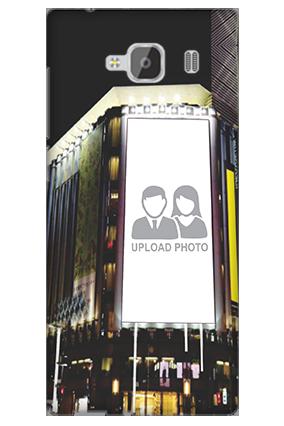 Silicon - Night Life Xiaomi Redmi 2 Prime Mobile Cover