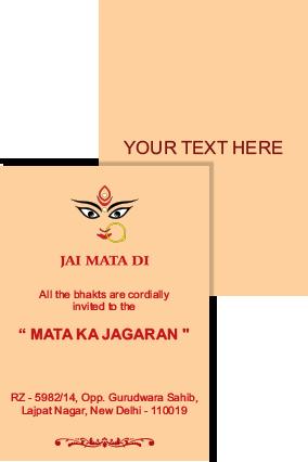 Buy Designer Mata Ka Jagran Invitation Cards Online In India