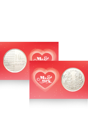 Personalized Heartful Silver Coin