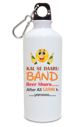 Kal Se Daaru Band White Color Sipper