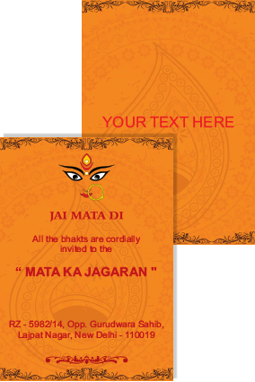 Buy personalized navratri invitation cards online in india with mata jagran invite stopboris Choice Image