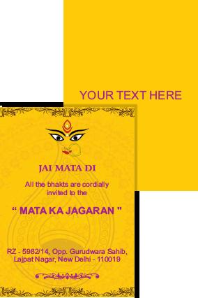 Jagran Occasion Invite