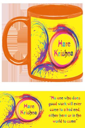Hare Krishna colorful Circles (Yellow) Orange Patch Mug