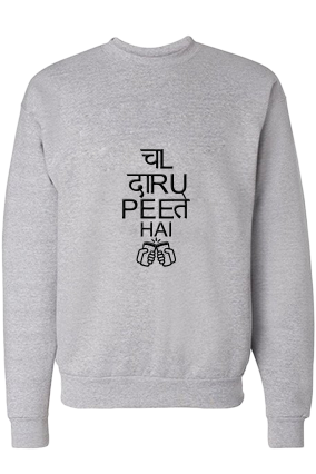 Daaru Peena Black Print Gray Personalized Sweatshirt