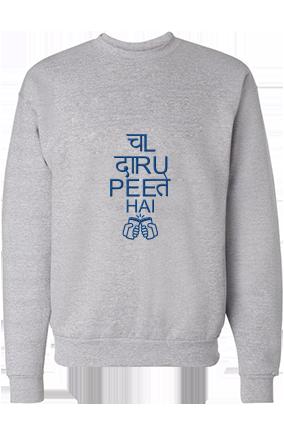 Daaru Peena Blue Print Gray Sweatshirt