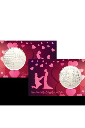Fantastic Silver Coin