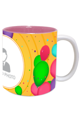 Colorful Balloons Customized Birthday Inside Pink Mug