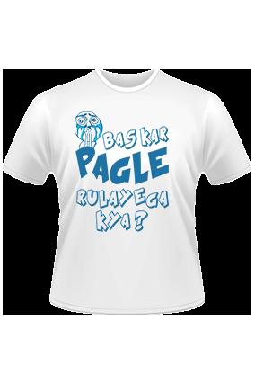 Pagle white T-shirt