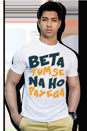 Effit Attractive White Mega Print T-shirt