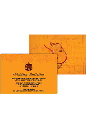Glowing Wedding Invitation Card