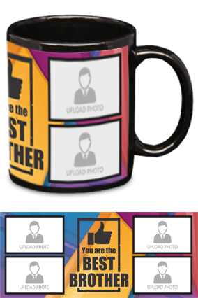 The Best Brother Personalized Exclusive Black Patch Mug