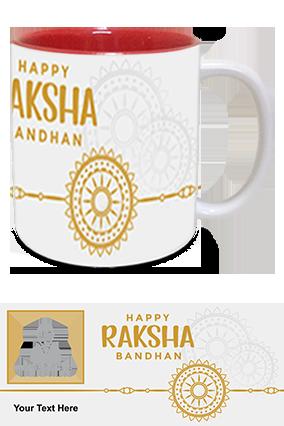 Gold and White Photo Printed Raksha Bandhan Inside Red Mug
