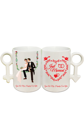 Just Married Couple Coffee Mug