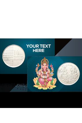 Promotional Ganesh Ji Silver Coin