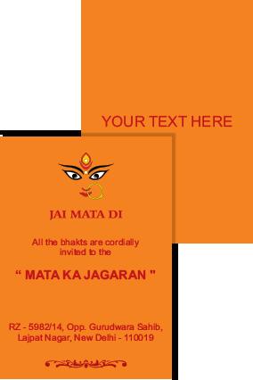 Buy Personalized Mata Ka Jagran Invitation Cards Online In